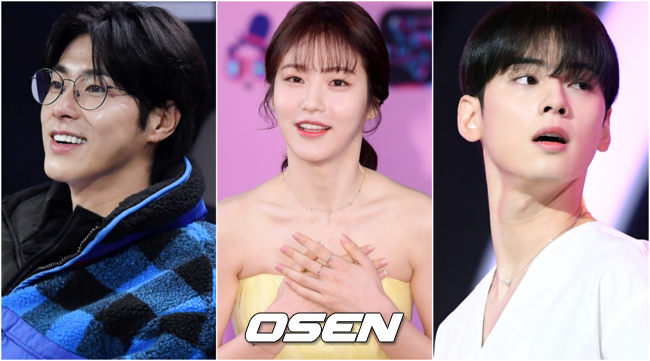 유노윤호·차은우·신예은, KBS가요대축제 3MC 확정..비주얼 폭발 [공식]