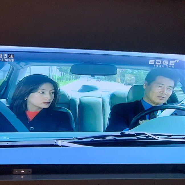 황신혜 인스타그램