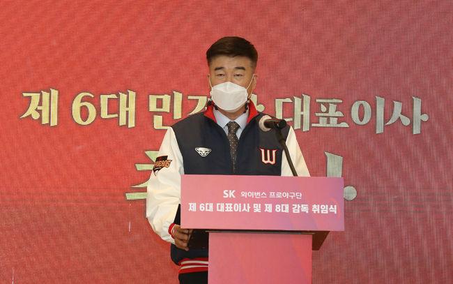 민경삼 SK 와이번스 신임 대표이사가 선수단과 팬들을 향해 목표를 다시 한번 강조하고 3가지를 약속했다. ⓒ SK 와이번스