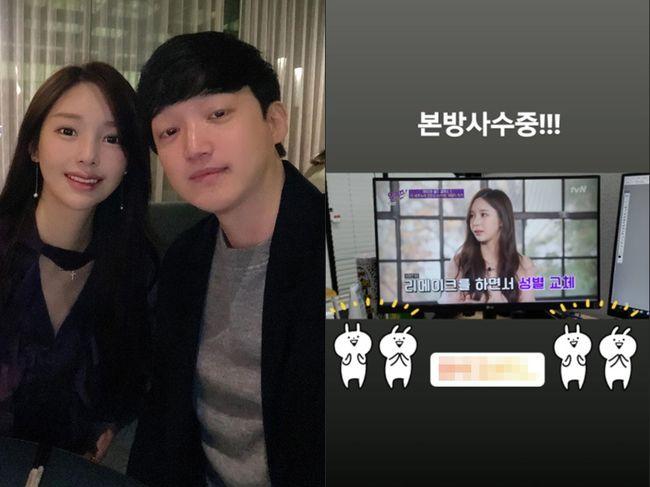 야옹이, 전선욱 작가 인스타그램