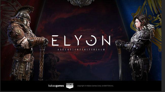 [Oh!쎈 초점] 국내 첫 바이 투 플레이 도입 엘리온, PC MMORPG 부활 이끌까