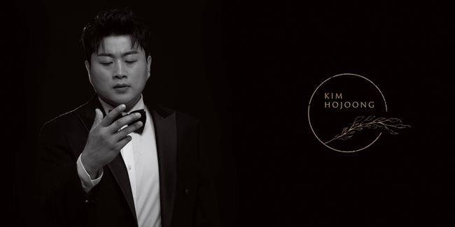 김호중 100만장 기록, 클래식 미니앨범 선주문 49만장 돌파..밀리언셀러된 트바로티[공식]
