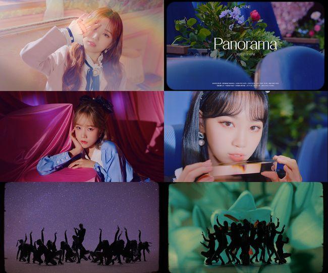 아이즈원, 美쳤다..신곡 파노라마 MV 티저 영화가 따로없네