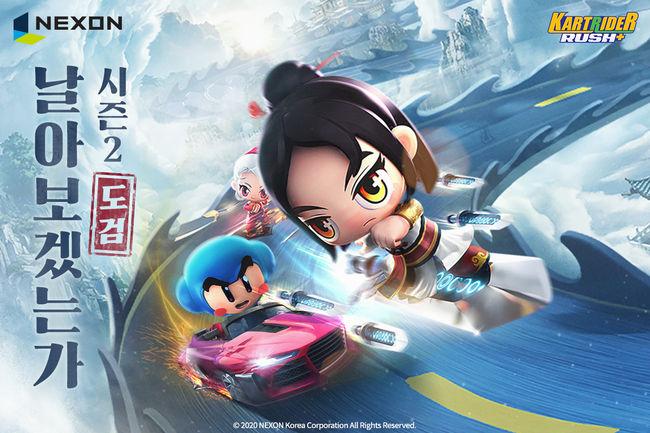 2020년 한국인이 사랑한 게임은 카트라이더 러쉬플러스
