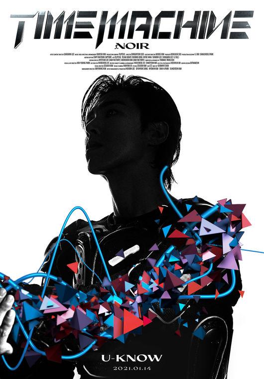 컴백 유노윤호, SF 영화 뺨치는 필름 포스터..수록곡 'Time Machine' 미래지향 분위기[공식]