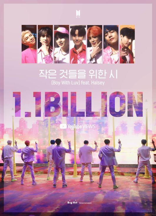 방탄소년단, 작은 것들을 위한 시 MV 11억뷰 돌파..통산 2번째 [공식]