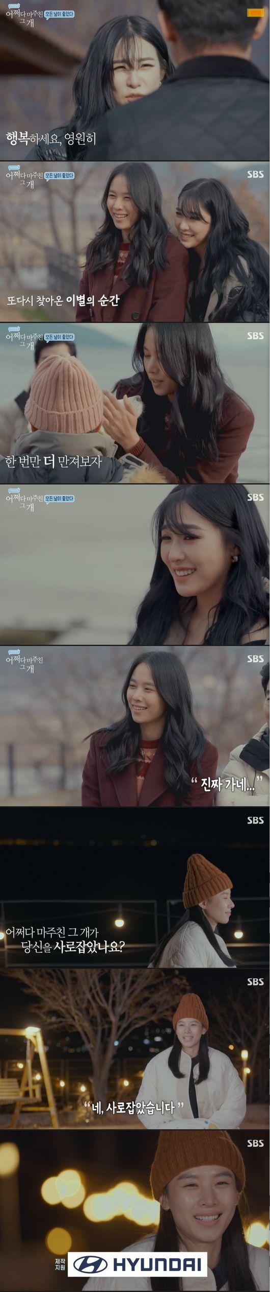 조윤희 동물 사랑하는 분들 모여 감사했다‥눈물 속 이별→새출발 응원할 때 [Oh!쎈 종합]