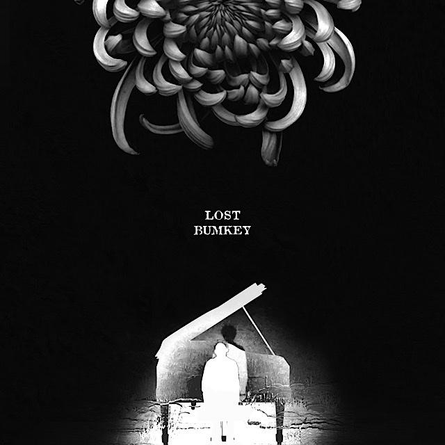 범키, 더블 싱글 'LOST' 발매..세상을 떠난 이들 위로하는 힐링송