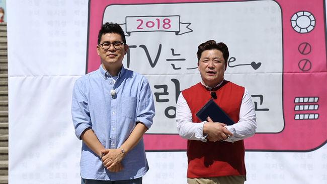 KBS 측 TV는 사랑을 싣고, 前 외주제작사에 제작비 지급 완료 [공식입장]