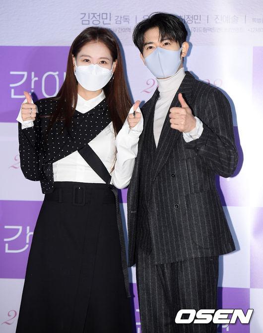 [사진]김재경-김동준,남다른 비주얼 케미