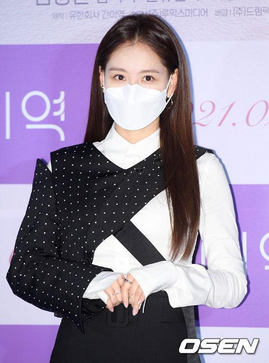 [사진]김재경,멜로 눈빛 어때요?