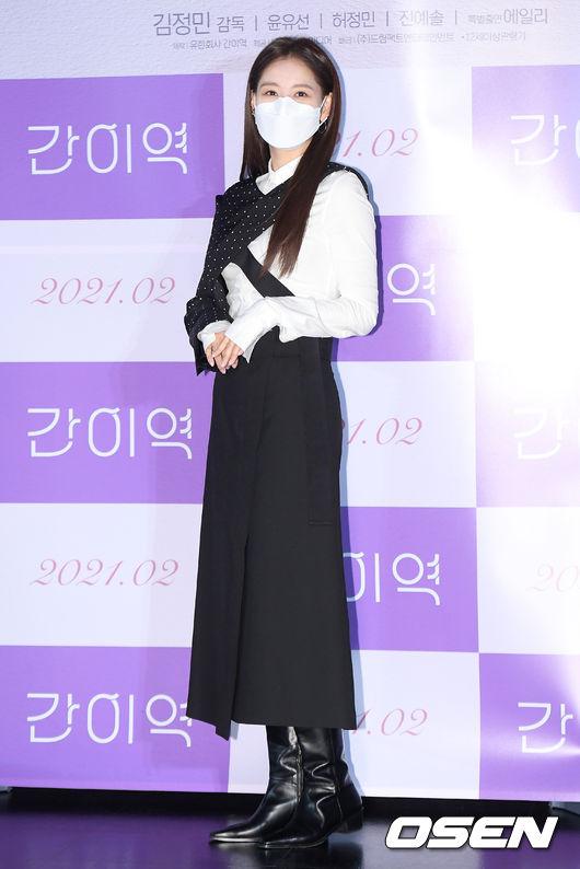 [사진]김재경,러블리한 매력