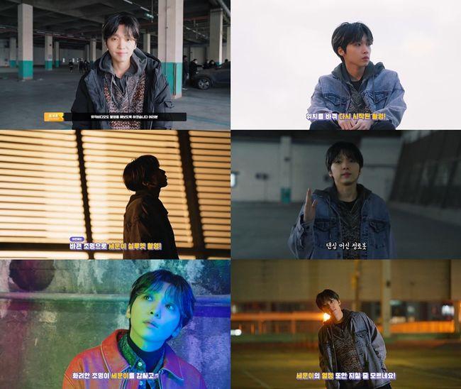 정세운, 첫 정규 '24' PART 2 타이틀곡 'In the Dark 뮤비 비하인드 오픈..눈에 띄는 매력
