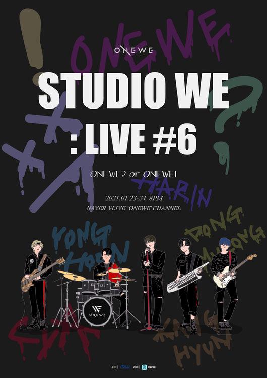 RBW 원위, 23일·24일 온택트 라이브 개최..미공개곡 최초 공개