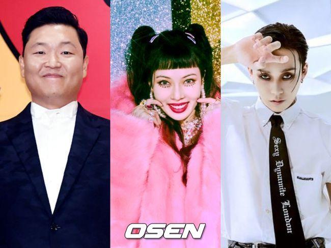 [단독] 컴백 현아, 남친 던♥과 타이틀곡 작업X싸이 프로듀싱..든든한 지원사격(종합)