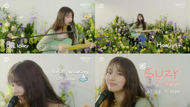 수지, 자작곡 'Oh, Lover' 선공개..청초한 미모+청아한 음색