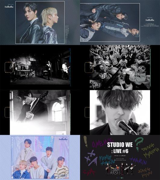 원위, 미공개곡 제목은 오로라..23일 온택트 라이브서 최초 공개