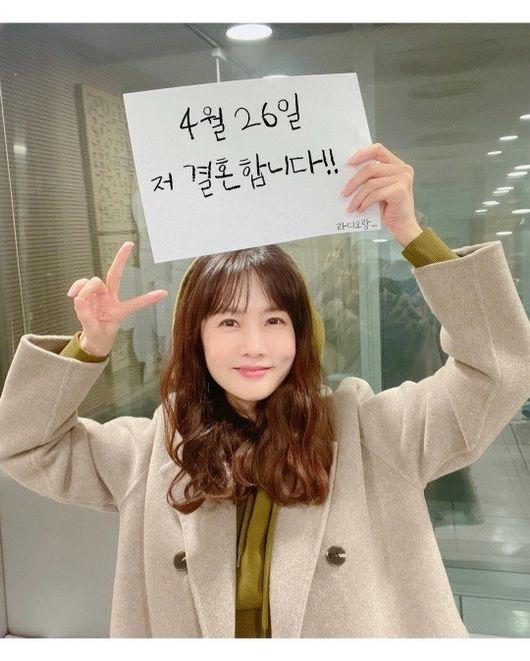 51세 박소현 4월 26일 저 결혼합니다 깜짝 결혼발표?..상대는 누구[종합]