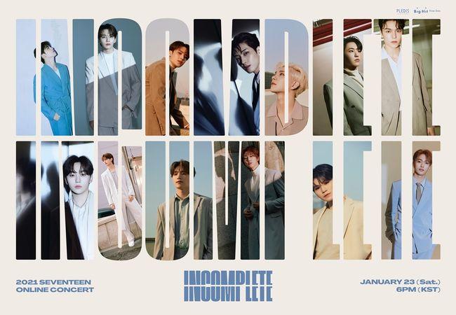 세븐틴, 오늘(23일) 온라인 콘서트 'IN-COMPLETE' 개최..고품격 무대 예고