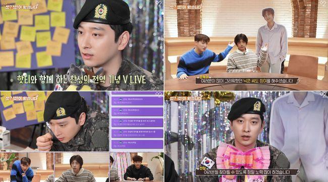 2PM 찬성, 뜨거운 환영 속 전역..준케이X택연X우영 깜짝 이벤트