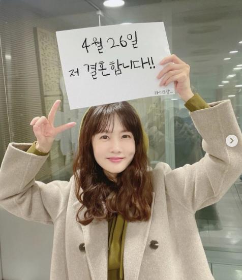 신고하실 분!..51살 박소현, 4월 결혼 발표에 낚일 수밖에 [종합]