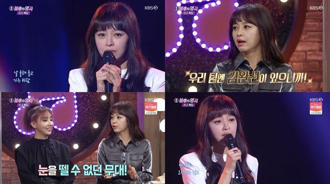 강성연, 21년만에 가수 보보로..김완선과 불후 감동 무대