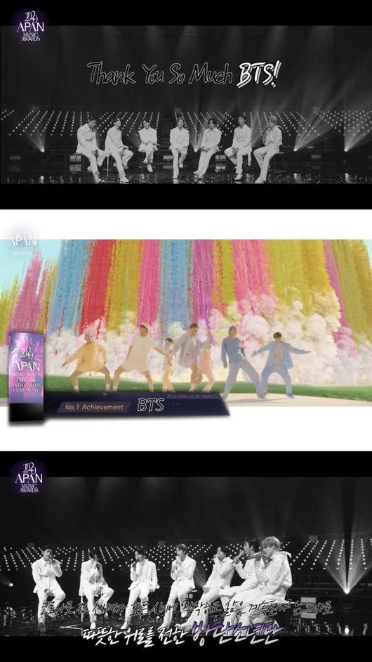 방탄소년단, 2020 APAN MUSIC AWARDS 대상..강다니엘 베스트 퍼포먼스상[공식]