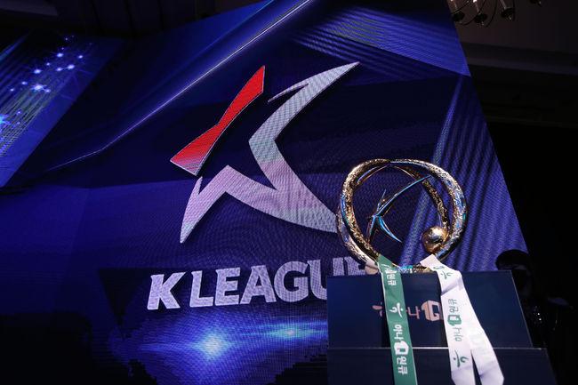 스위스그랜드호텔/ 하나원큐 K리그 대상 시상식 2020/ K리그1/ K리그 새 엠블럼/ 사진 윤경식