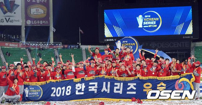 [사진] 2018년 한국시리즈에서 우승한 SK 와이번스 / OSEN DB