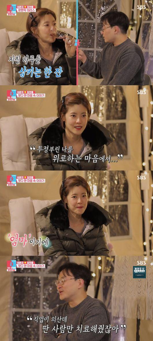 n번방 이윤지노예 홍혜진