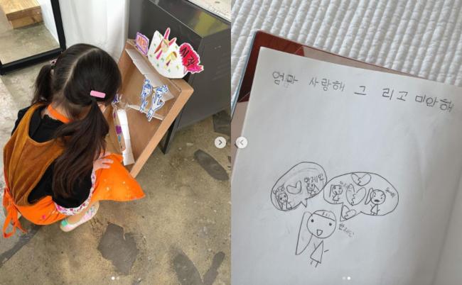 안현수♥ 우나리, 딸 혼내고서 왜 한글은 영어처럼 예쁘게 써지지 않냐고 [Oh!마이 Baby]