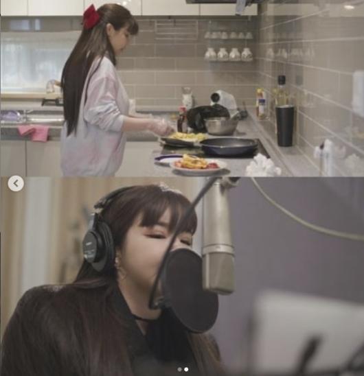 70kg→59kg 박봄, 온앤오프 방송 앞둔 심경 어휴 떨려