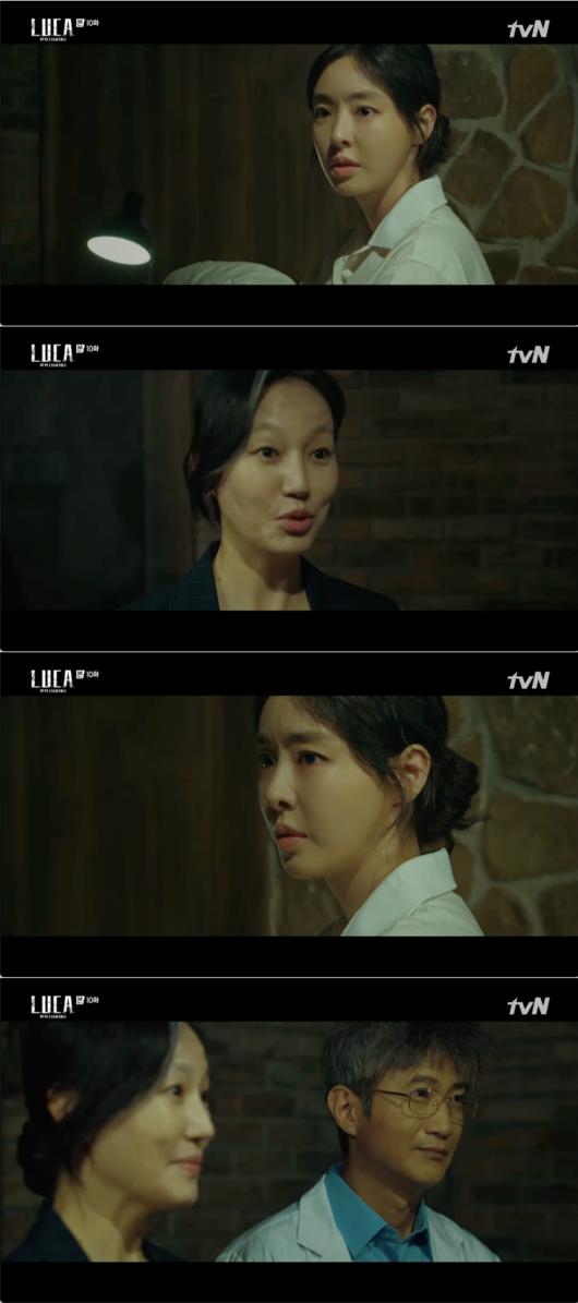 """진경, 이다희 납치후 """"너는 내 며느리""""→ 분노한 김래원에 목 졸려 ('루카')[어저께TV]"""