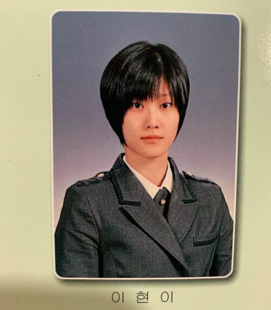 이현이, 졸업앨범 자진 공개 심야에 유물 발견[★SHOT!]