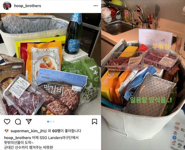 [사진] SSG 랜더스 선수단 이거연(왼쪽)과 최항의 SNS 캡처