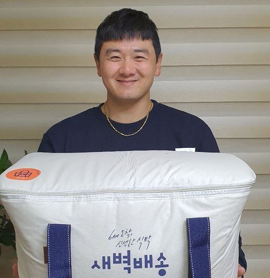 [사진] SSG 랜더스 제공