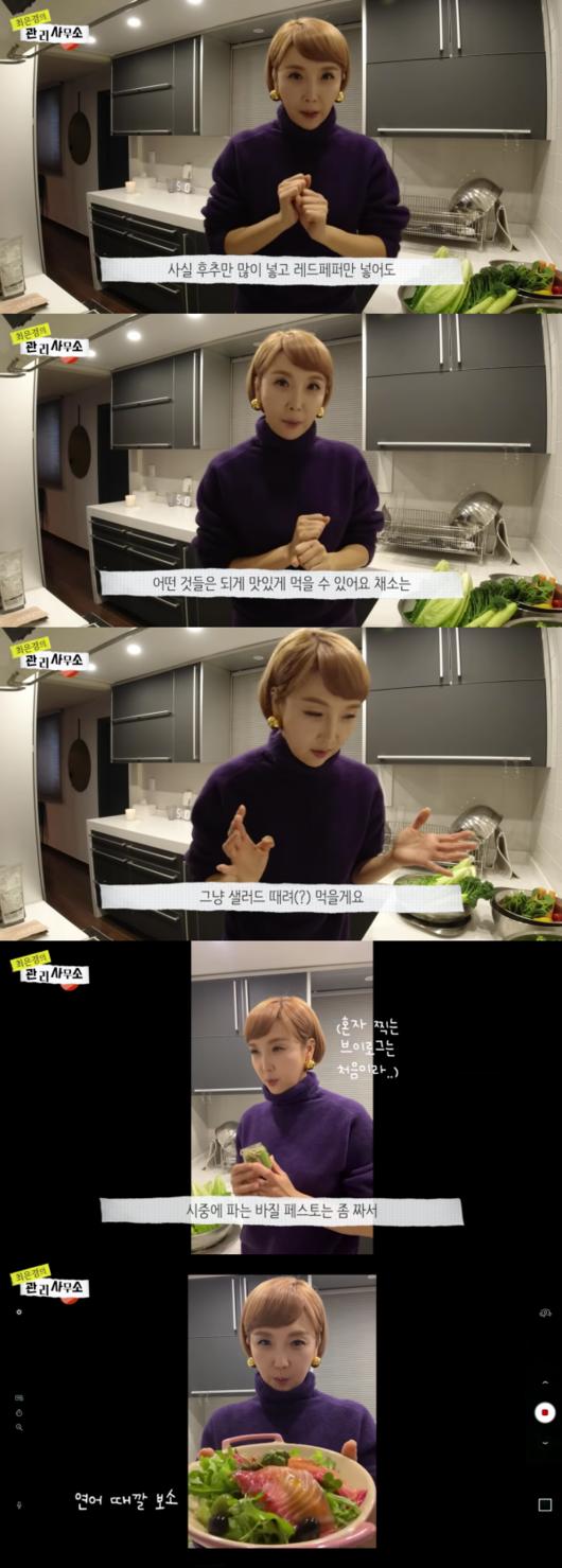 '49살' 최은경, 56kg 유지 비결? 매월 NO 설탕·밀가루·쌀 7일 다이어트('관리사무소')[종합]