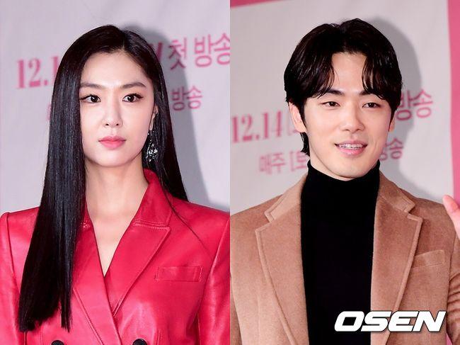 배우 서지혜(왼쪽)와 김정현이 열애설을 부인했다. OSEN DB