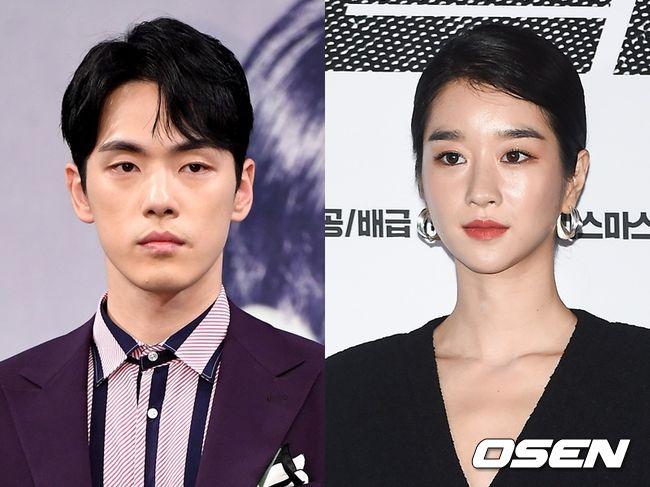 배우 김정현(왼쪽)과 서예지. OSEN DB