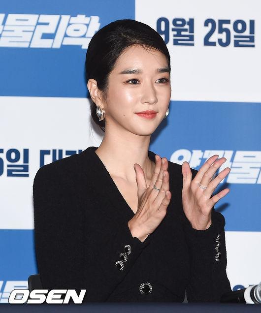 [단독] 김정현 조종설 서예지, 내일(13일) 내일의 기억 시사회 불참