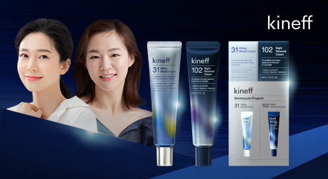 키네프(kineff),홈쇼핑 진출로 소비자 접점 확대 나선다