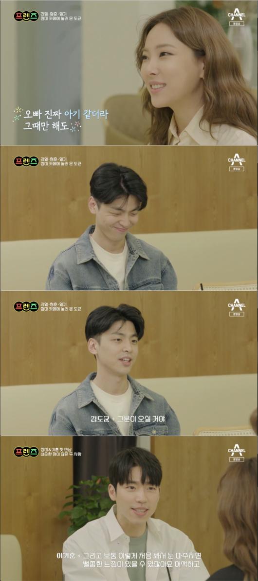 """""""오빠 진짜 아기 같았다"""" 김장미, 김도균에 과거 언급 '프렌썸?' ('프렌즈')"""