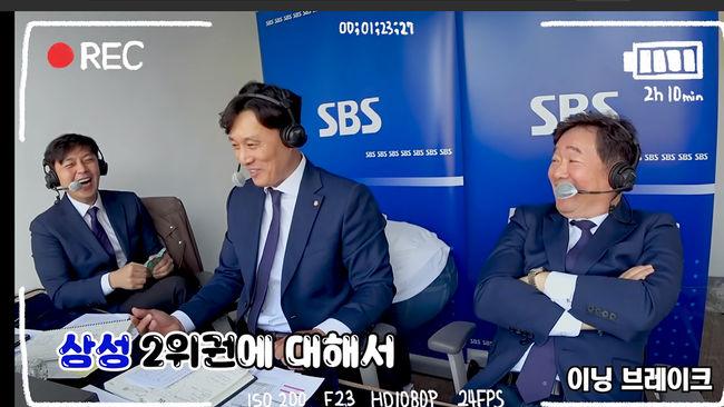 [사진] SBS스포츠 제공