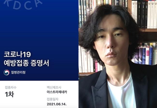 허지웅, 잔여백신 예약 꿀팁 공개 소원성취..생각보다 아파 (전문)