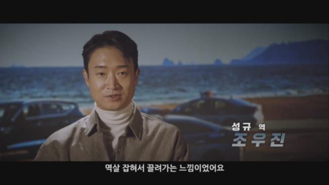 조우진→지창욱 발신제한 제작기 영상 첫 공개
