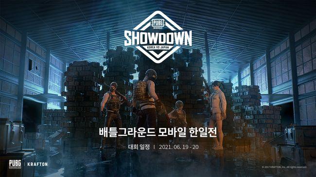 '배틀그라운드 모바일' 한일전, 20일 개최