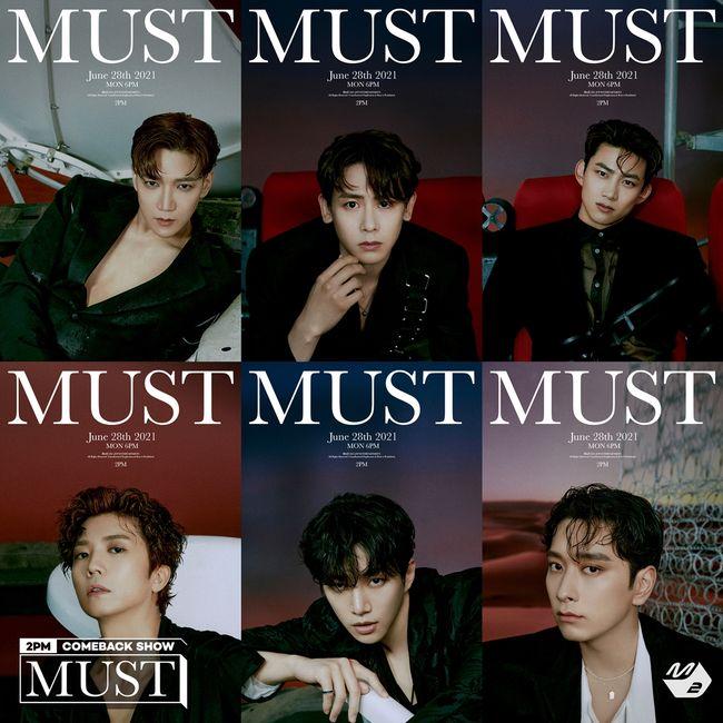 2PM, 컴백쇼 MUST 28일 전세계 생중계..우리집 2021 버전 퍼포먼스 공개 [공식]