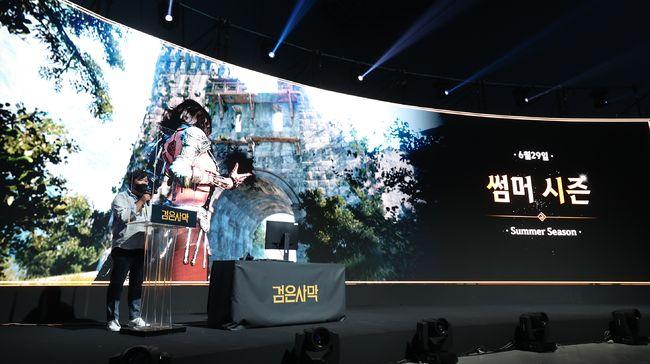 펄어비스 '검은사막', 신규 클래스 '커세어' 29일 출시
