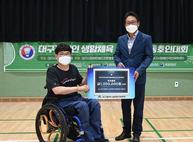 [사진] 대구시장애인체육회 제공