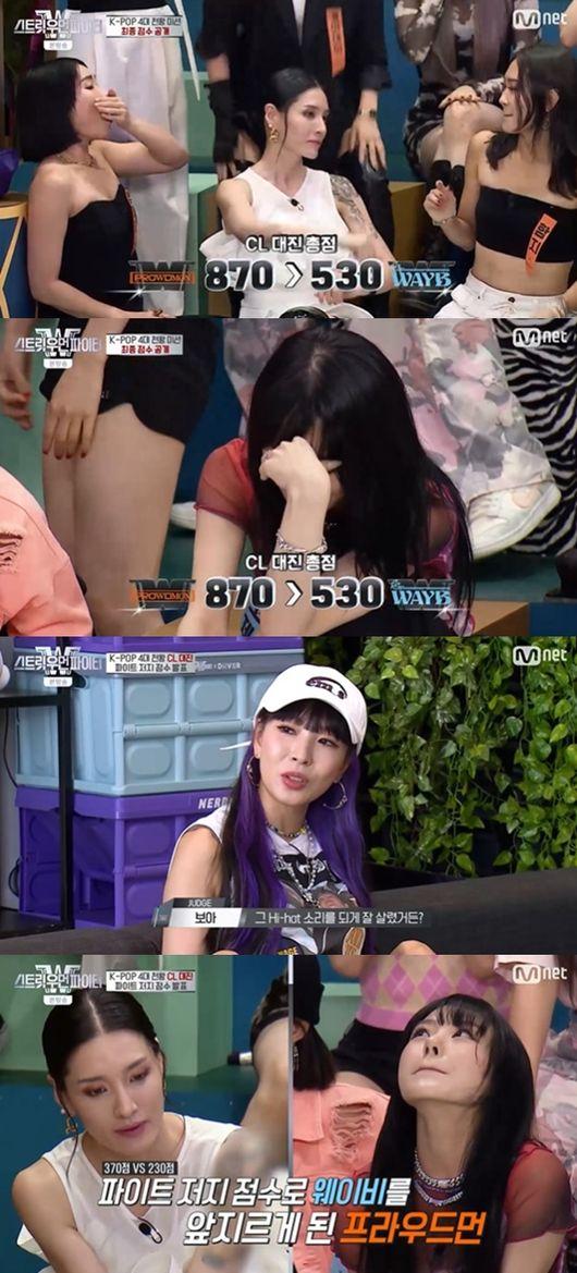 [사진] Mnet '스트릿 우먼 파이터' 방송화면 캡처